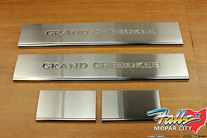 2011 2021 Jeep Grand Cherokee Stainless Steel Sill Guards Protectors Mopar Oem