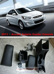 For 2011 2014 Hyundai Accent Solaris Armrest 6 Pcs 1 Set Center Console Genui