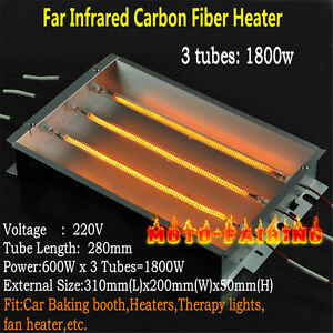 Spray Baking Booth Infrared Ir Paint Curing Heating Baked Light Oven Lamp 1800w