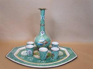 Antique Persian Islamic Enamel On Copper Isfahan Tray Cups Pitcher