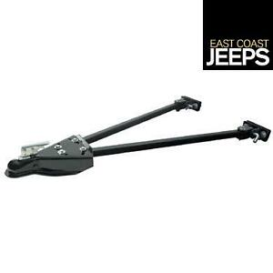 Adjustable Tow Bar