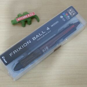 Pilot Frixion Ball 4 Wood 0 5mm Erasable Gel Ink Pen Brown Body