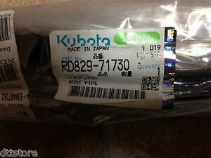 Kubota Oem Pipe Assembly New In Wrap Part Rd829 71730