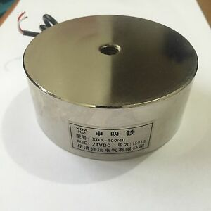 100x40m8 24vdc 150kg Electric Lifting Magnet Electromagnet Solenoid Lift Holding