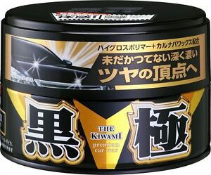 Soft99 The Kiwami Wax For Black 200g