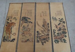 Chinese Antique Painting Scroll Long Calligraphy Four Screen