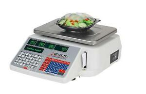 Cardinal Detecto Dl1030 30 Lb Digital Price Computing Scale With Printer