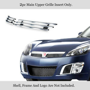 Fits 07 09 Saturn Sky sky Red Line Stainless Steel Billet Grille Insert