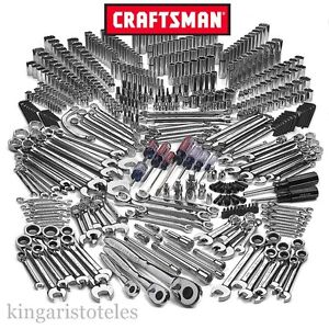 500 Pcs Mechanics Tool Set Car Boat Ratchets Sockets Wrenches Box Case Toolb x