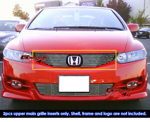 Fits 09 11 2011 Honda Civic Coupe Billet Grille Insert
