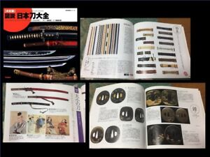 Japanese Sword Encyclopedia From Ancient Japan Until The Edo Period