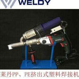 New Plastic Extrusion Welding Machine Hot Air Plastic Welder Gun Extruder A