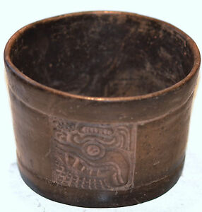 Mayan Pre Columbian Antique Blackware Mayan Vessel Approx 1200 Ad