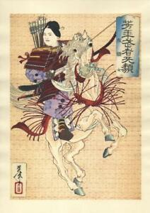 Japanese Reproduction Woodblock Yoshitoshi Warrior 728 On A4 Parchment Paper