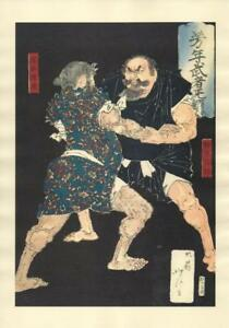 Japanese Reproduction Woodblock Yoshitoshi Warrior 738 On A4 Parchment Paper