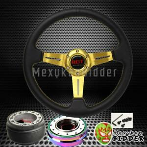 Gold Deep Dish Steering Wheel Neo Chrome Quick Release For Acura Integra 90 93
