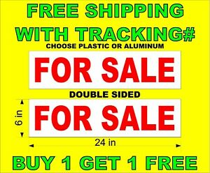 For Sale Red White 6 x24 2 Sided Real Estate Rider Signs Buy 1 Get 1 Free
