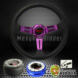 Purple Deep Dish Steering Wheel Blue Quick Release For Acura Integra 1994 2001