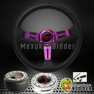 Purple Deep Dish Steering Wheel Silver Quick Release For Honda Civic 1992 1995