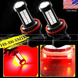 2pcs Super Red H11 H8 Auto Led Bulbs For Car Truck Fog Lights Lamp 106smd