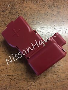 Nissan Top Post Battery Terminal Protector Flip Up Cover See List For Models