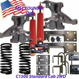 1989 1998 Chevrolet Gmc C1500 5 7 Drop Lowering Kit Xtra Kab Only
