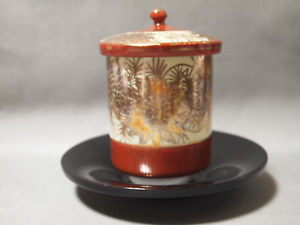 Japanese Good Condition Tea Cup Yunomi With Lid With Tea Ceremony Kutani Ware