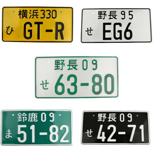 Universal Number Japanese License Plate Aluminum Tag Frame Cover Shield Truck