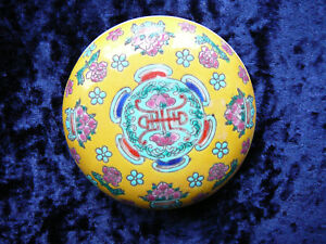 Chinese Round Flat Famille Rose Yellow Porcelain Box