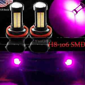 2pcs H11 H8 Purple Pink 106smd Auto Led Bulbs For Car Truck Fog Lights Lamp