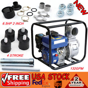 6 5hp 2 Gas Power 132gpm Trash Water Pump Drain Flood Irrigation W Epa 4stroke