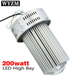 Led Dairy Cow Lights Warehouse Fixture Bright White Factory 300w 600w Equivalent