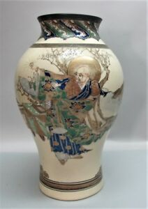 Very Fine Large 14 Japanese Edo Period Satsuma Art Pottery Vase C 1860