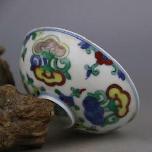 China Antique Porcelain Ming Chenghua Doucai Ganoderma Lucidum Flower Bowl Cup