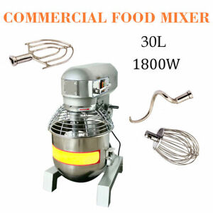 Three Speed 30qt Commercial Dough Food Mixer Gear Driven Pizza Bakery 2 4hp