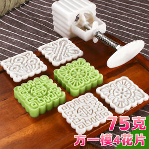 Moon Cake Pastry Mold Hand Pressure 75g Round 4Pcs Classic flower DIY Tools