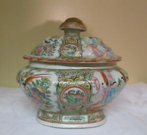 Antique Chinese China Qing Famille Rose Medallion Large Soup Tureen With Lid