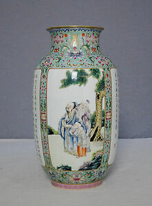 Chinese Famille Rose Porcelain Vase With Mark M1412