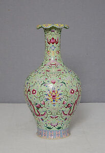 Chinese Famille Rose Porcelain Vase With Mark M1568