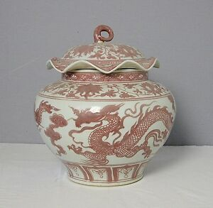 Chinese Iron Red And White Porcelain Jar With Cover M1747