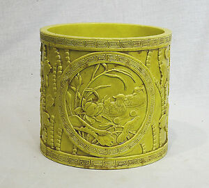 Chinese Yellow Glaze Porcelain Brush Washer With Mark