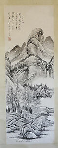 Chinese Scroll Ink On Paper Painting P29