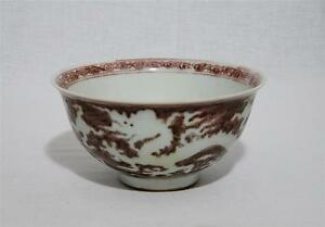 Chinese Iron Red And White Porcelain Bowl M1369