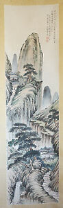 Chinese Scroll Ink On Paper Painting P28