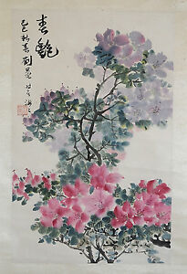 Chinese Scroll Ink On Paper Painting P8