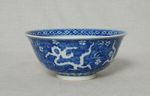 Chinese Blue And White Porcelain Bowl With Mark M2782