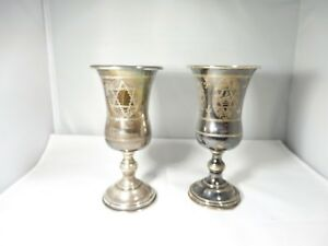 Pair Of Vintage Sterling Silver Kiddush Cups 7 33 Troy Ounces