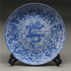 8 Chinese Blue And White Porcelain Painted Kowloon Plate W Qianlong Mark