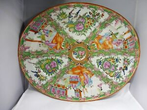 Late Ching Dynasty Large Chinese Rose Medallion Platter