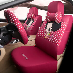 Cute Fashion Girl Lady Cool Car Seat Cover Sitting Cushion Comfortable M012